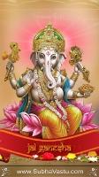 Ganesha Mobile Wallpapers_278
