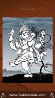 Ganesha Mobile Wallpapers_439
