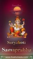 Ganesha Mobile Wallpapers_468