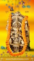 Ganesha Mobile Wallpapers_472