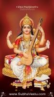 Saraswathi Mobile Wallpapers_63