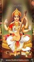 Saraswathi Mobile Wallpapers_64