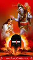Shiva Mobile Wallpapers_939
