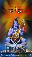 Shiva Mobile Wallpapers_940