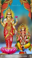 Thrimurthi Mobile Wallpapers_31