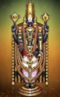Balaji Mobile Wallpaper
