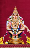 Ayyappa Mobile Wallpaper