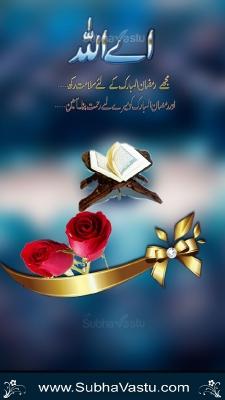 Islam Mobile Wallpapers_840