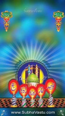 Islam Mobile Wallpapers_855
