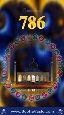 Islam Mobile Wallpapers_859