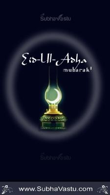 Islam Mobile Wallpapers_863