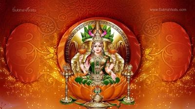 1280X720 Maa Lakshmi Wallpapers_647