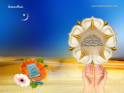 1024X768-Islam Wallpapers_720