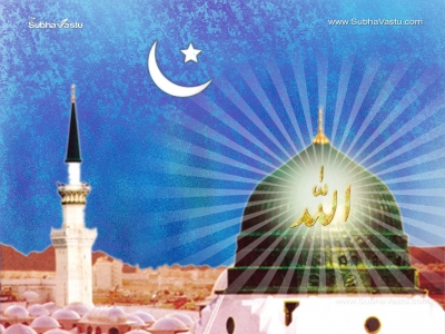 1024X768-Islam Wallpapers_738