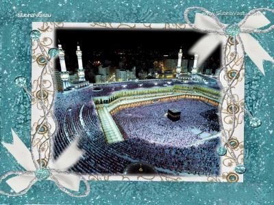 1024X768-Islam Wallpapers_745