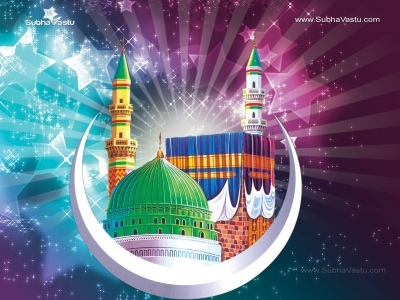1024X768-Islam Wallpapers_747