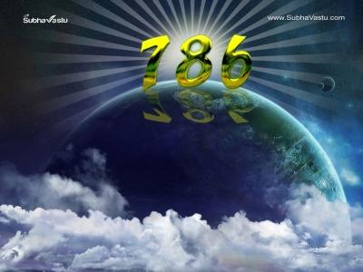 1024X768-Islam Wallpapers_749