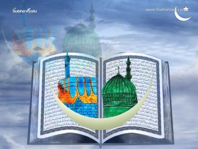 1024X768-Islam Wallpapers_751
