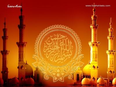 1024X768-Islam Wallpapers_753