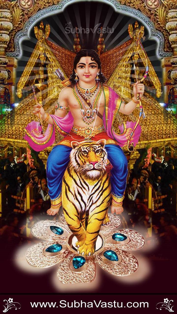 Most Inspiring Wallpaper High Quality Ayyappan - ayyappa_swamy_mobile_wallpapers_117_20161204_1684059155  You Should Have_68467.jpg
