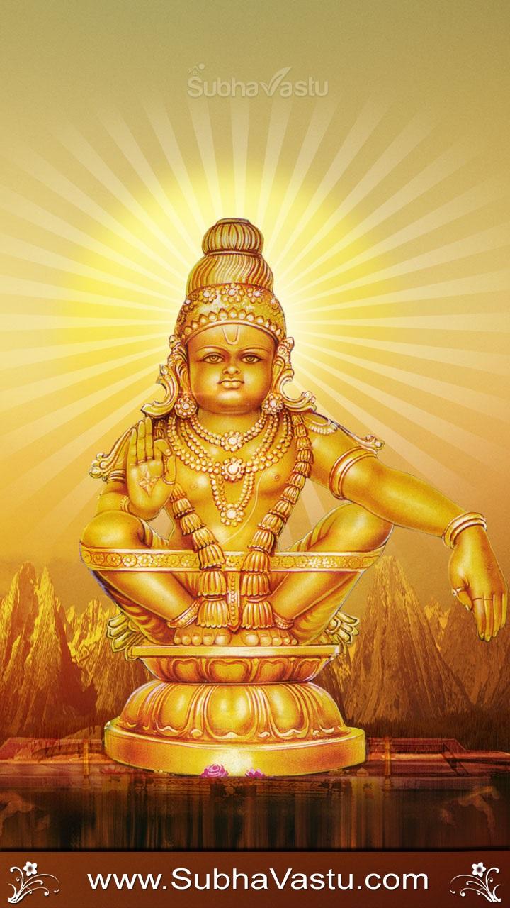 Fantastic Wallpaper Lord Ayyappan - lord_ayyappa_mobile_wallpapers_134_20170331_1689962844  Collection_263057.jpg