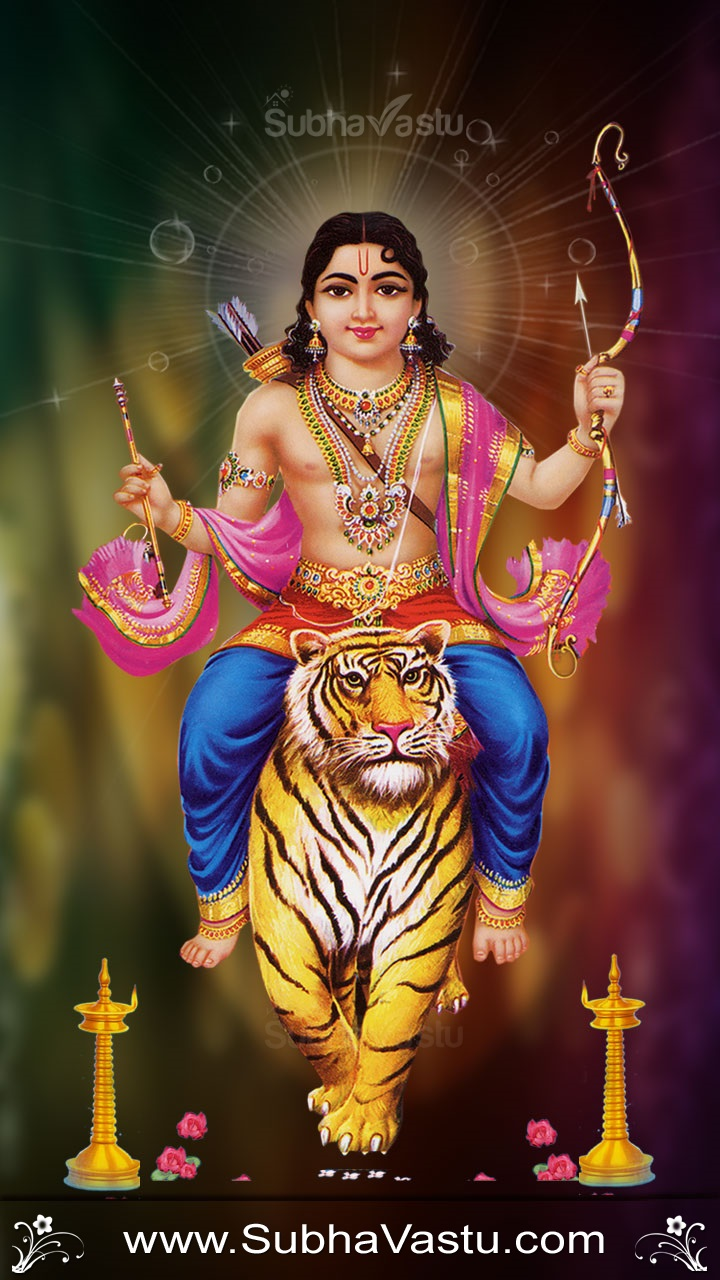 Lord Ayyappa Mobile Wallpapers 136