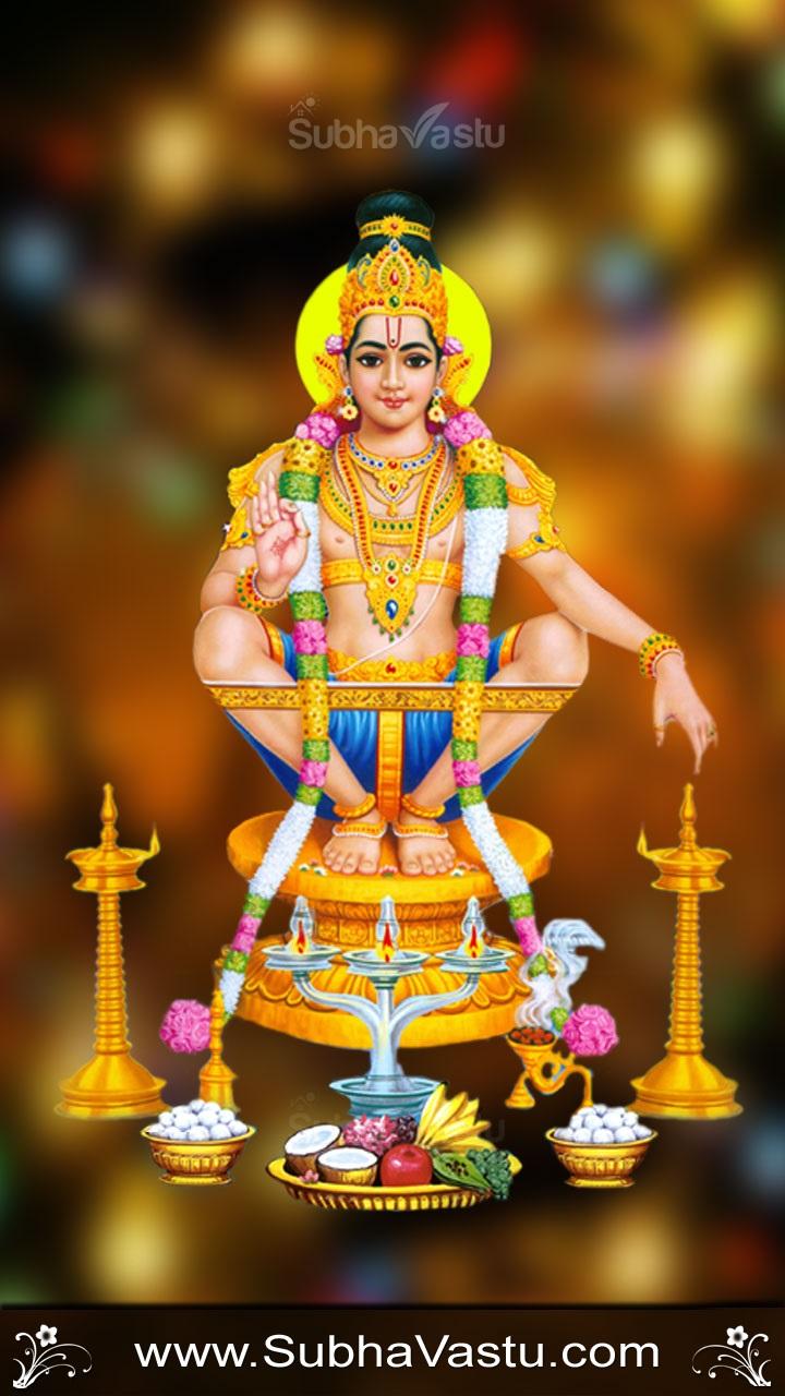 Lord Ayyappa Mobile Wallpapers 142