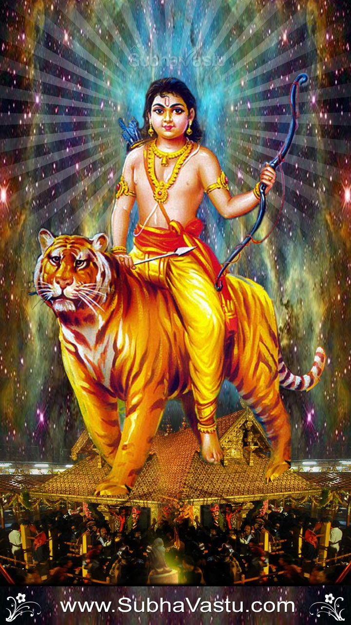Lord Ayyappa Mobile Wallpapers 143
