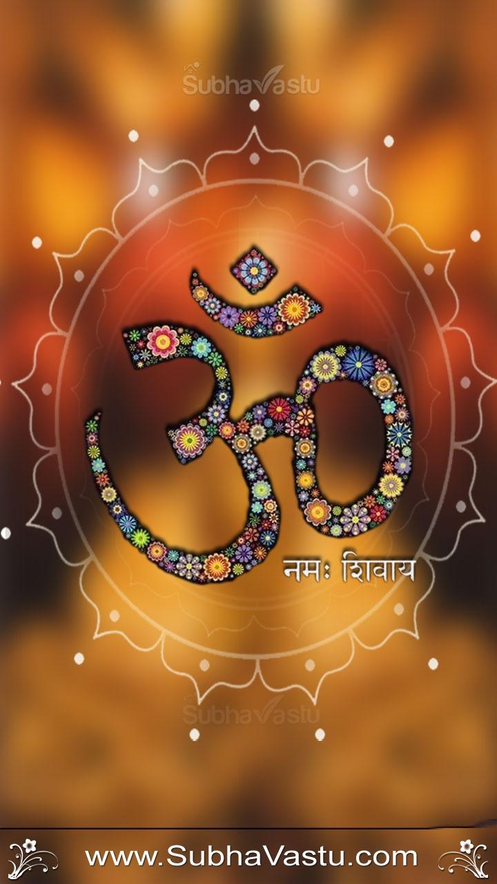Subhavastu Spiritual God Desktop Mobile Wallpapers Category Om