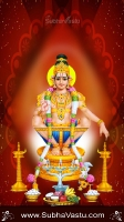 Ayyappa Mobile Wallpapers_171