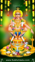 Ayyappa Mobile Wallpapers_184