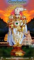 Balaji Mobile Wallpapers_1369