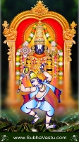 Balaji Mobile Wallpapers_1384