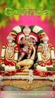 Balaji Mobile Wallpapers_1469