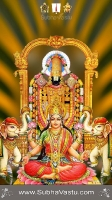 Balaji Mobile Wallpapers_1475
