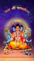 Dattatreya Mobile Wallpaper_66