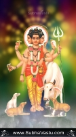 Dattatreya Mobile Wallpaper_68
