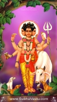 Dattatreya Mobile Wallpaper_86
