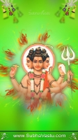 Dattatreya Mobile Wallpapers_384