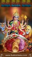 Durga Mobile Wallpapers_86