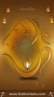 Ganesh MOBILE Wallpaper_699