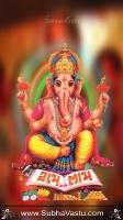 Ganesh MOBILE Wallpaper_700