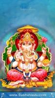 Ganesh MOBILE Wallpaper_709