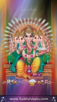 Ganesh Mobile Wallpapers_1012