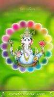 Ganesh Mobile Wallpapers_1014