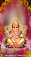 Ganesh Mobile Wallpapers_1022