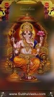 Ganesh Mobile Wallpapers_1023