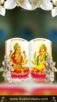 Ganesh Mobile Wallpapers_1043