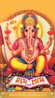 Ganesha CellPhone Wallpapers_54