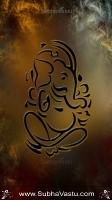 Ganesha CellPhone Wallpapers_7